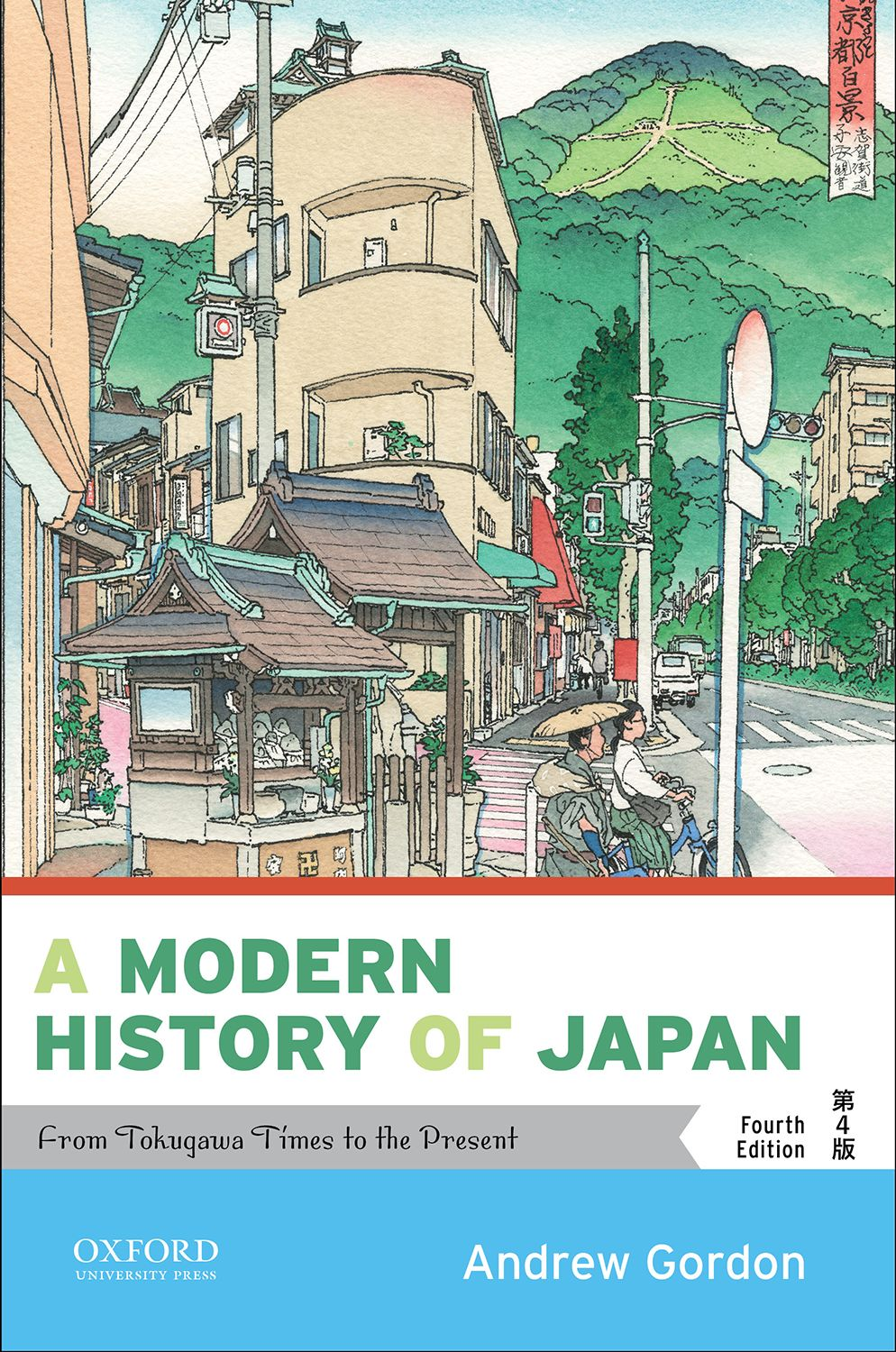 A Modern History of Japan, Fourth Edition