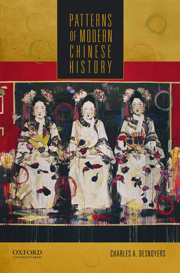 Patterns of Modern Chinese History Instructor Resources