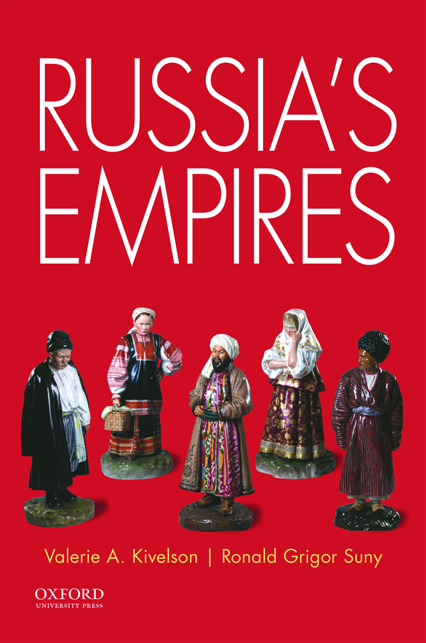 Russia's Empires Instructor Resources